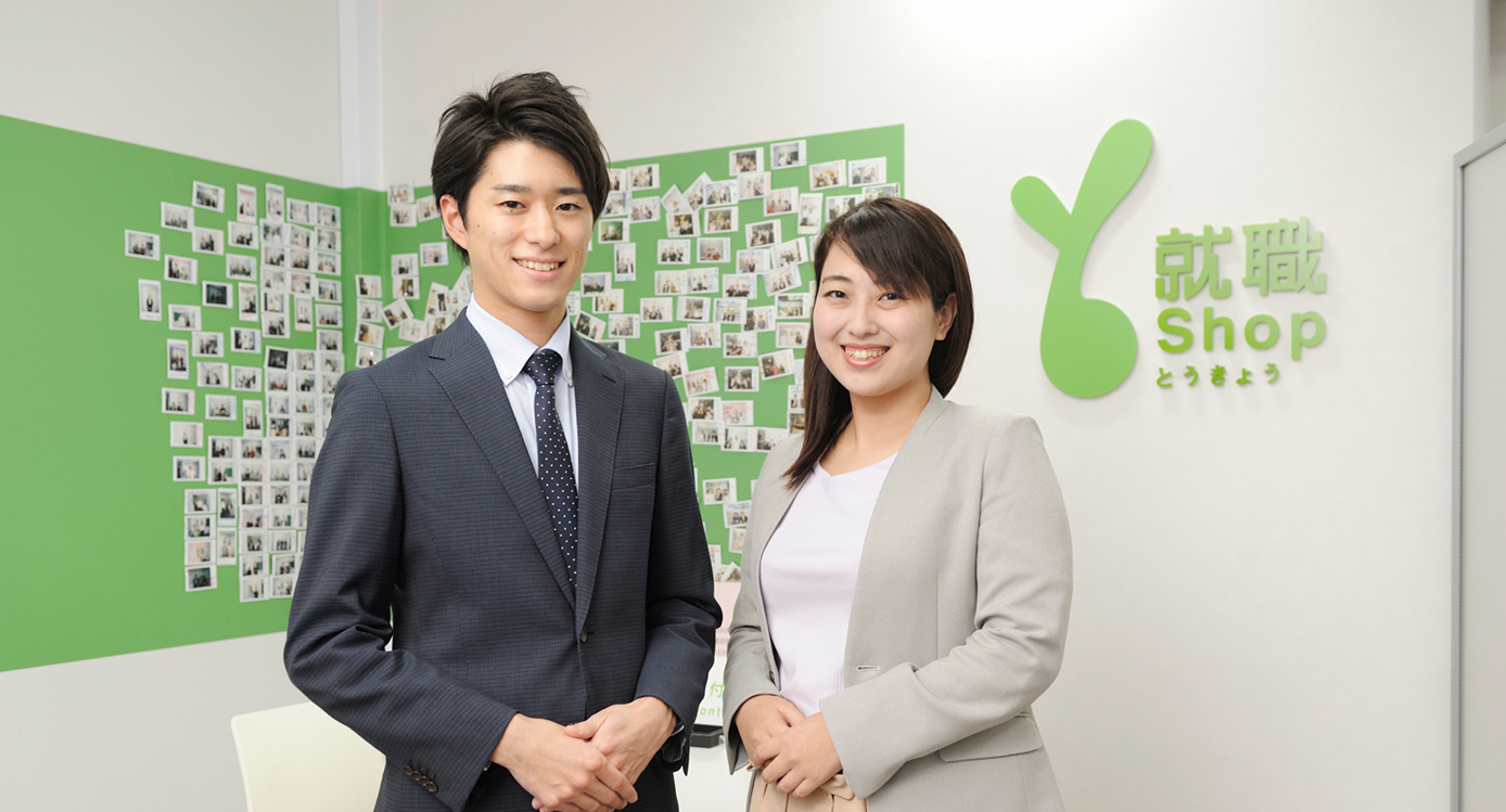 11. Unearthing the Potential of Young Job Seekers in Japan